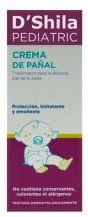 D'Shila Pediatric Crema de Pañal 100ml